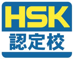 hsk-image
