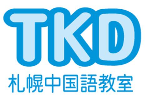 TKDロゴ